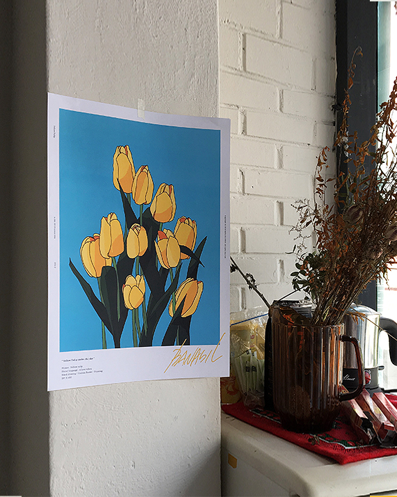 Yellow tulip (2018)