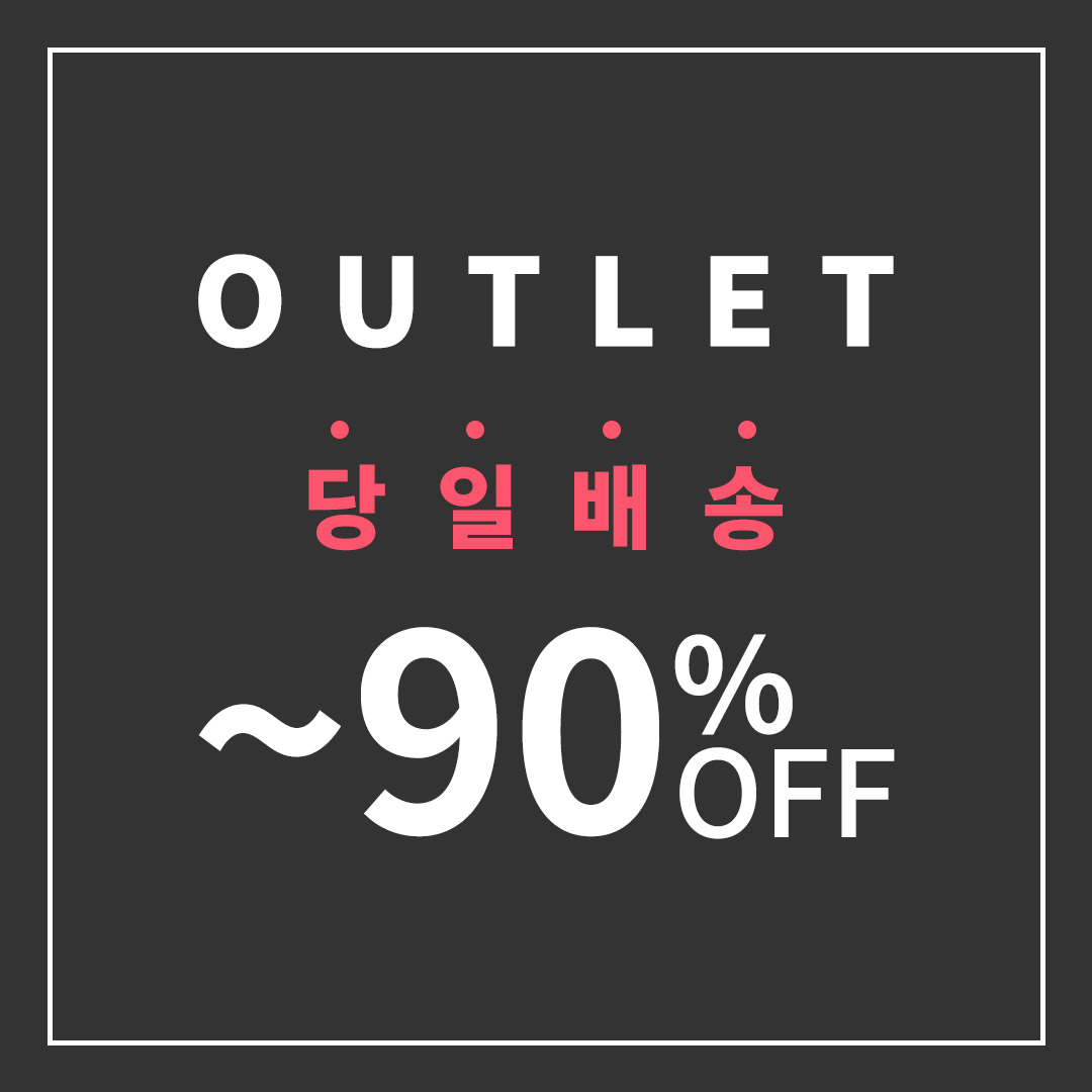 OUTLET 당일발송<p>UPTO 90% OFF</p>