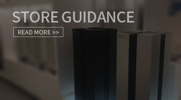 STORE GUIDANCE