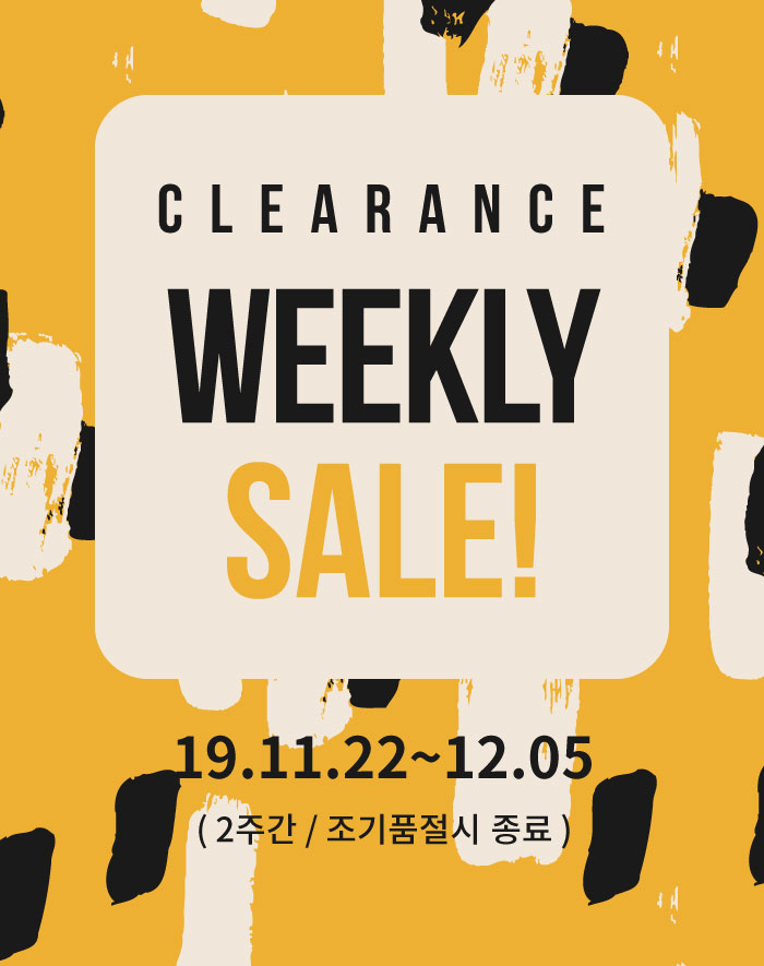 clearance weekly sale