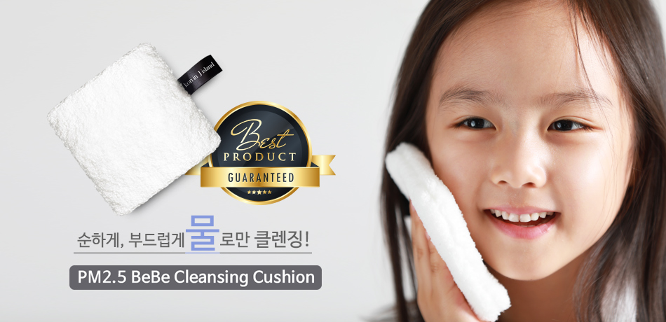 PM2.5 BeBe Cleansing Cushion