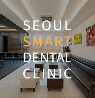 SEOUL SMART DENTAL CLINIC