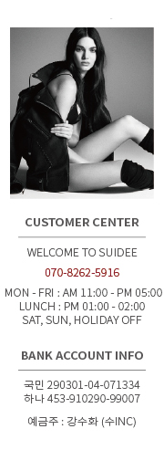 SUIDEE CS CENTER