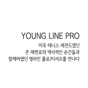 YOUNG LINE / 바로가기