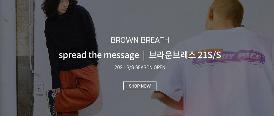 BROWN BREATH