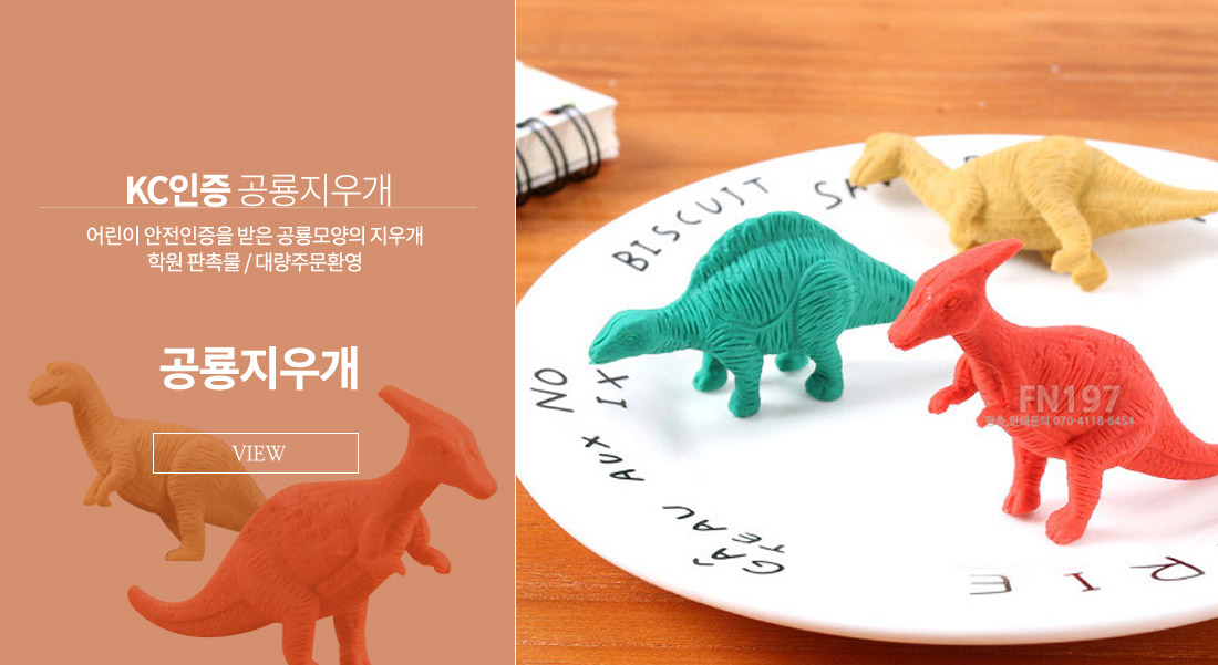 http://www.habiz.co.kr/product/detail.html?product_no=1253&cate_no=24&display_group=1