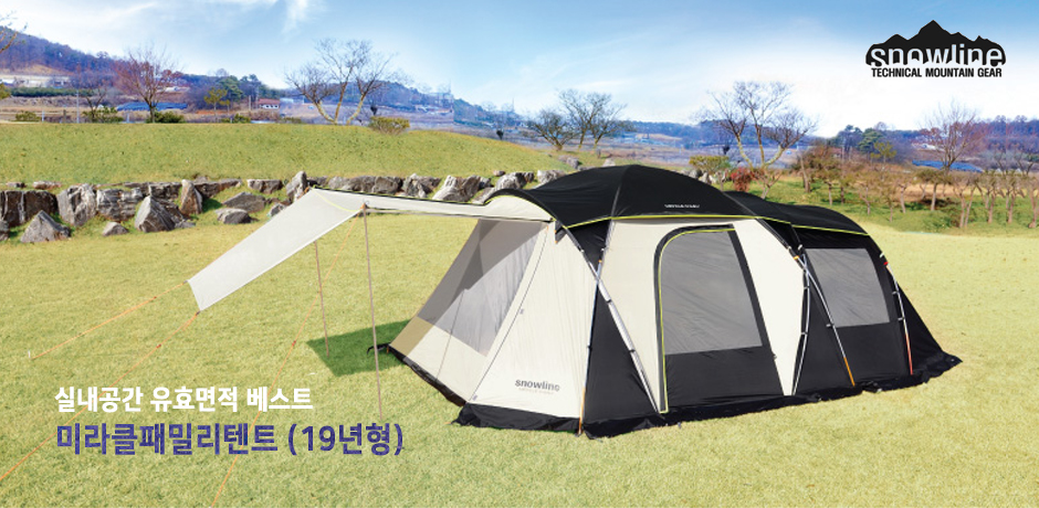 SNOWLINE - 2019 MIRACLE FAMILY TENT