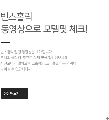 "banner=""main-video"" youtube data-id=""ItTJxwJWk5Q"" data-start=""false"" data-sound=""false"" data-loop=""true"" data-width=""100%"" data-height=""""  ◆ 동영상 섹션"