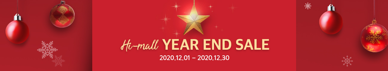 2020 Year End Sale